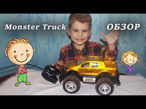 Распаковка.Обзор.Машина  Monster Truck  на радиоуправлении, тест-драйв