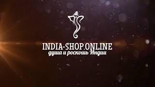 Товары из Индии в India shop online