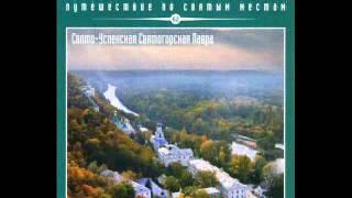 Православные монастыри(, 2012-04-15T20:39:59.000Z)