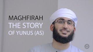 Maghfirah: The Story of Prophet Yunus (AS) | Ust. Asim Khan