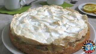 Пирог с Яблоками и Грушами.Ну, оОчень Вкусный !
