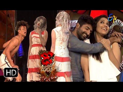Dhee Jodi | 25th January 2017| Full Episode | ETV Telugu