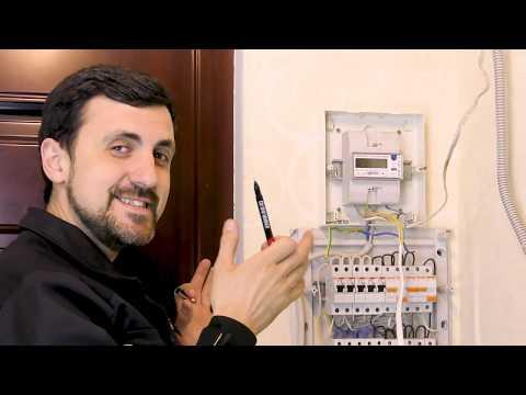 Замена электрощита в квартире.