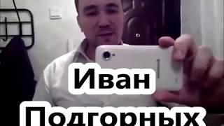 видео Начинаем продавать пылесосы керхер