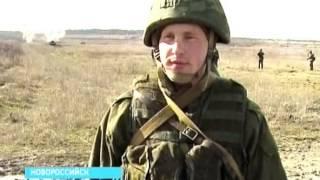 В Новороссийске проходят учения