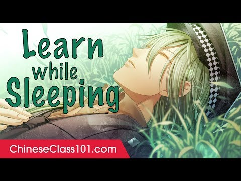 Learn Chinese While Sleeping 8 Hours - Learn ALL Basic Phras