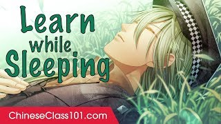 Learn Chinese While Sleeping 8 Hours - Learn ALL Basic Phrases