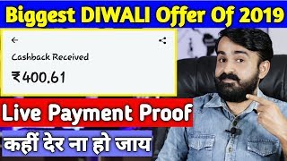 Best Earning App For Android 2019 | Best Paytm Cash Earning App 2019 With Live Payment Proof