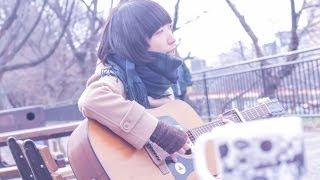 ザ・なつやすみバンド - ファンファーレ / TOKYO ACOUSTIC SESSION