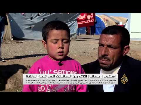 آلاف الأسر العراقية عالقة بمخيمات النزوح شرقي الموصل  - نشر قبل 53 دقيقة
