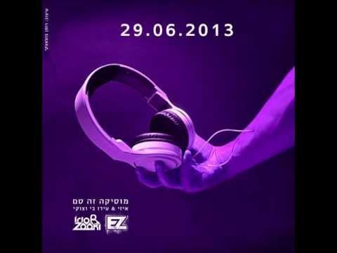 איזי & עידו בי וצוקי - מוסיקה זה סם   אודיו/ E-Z & Ido B & Zooki - Music is a drug