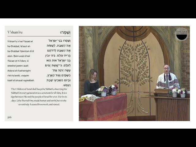 The Ark Synagogue  (NPLS) - Shabbat Morning Service 6 Feb 2021