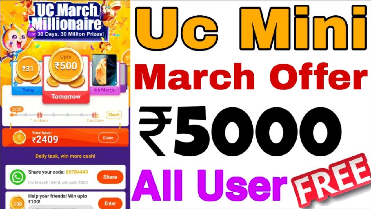 UC mini ₹5000 for all user | uc mini new offer paytm cash | uc mini new offer march 2020