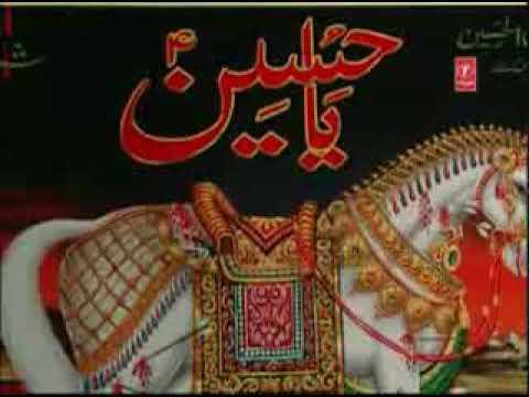 Karbala [Qawwali Duniya Hussain Ki Hai Zamana Hussain