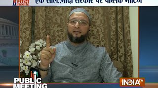 Asaduddin Owaisi Demands Reservation for Backward Muslims - India TV