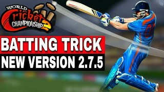 WCC2 how to do perfect batting in new version 2.7.5