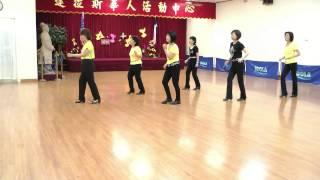 Corn Don't Grow (By Tina Argyle) (Dance & Teach)