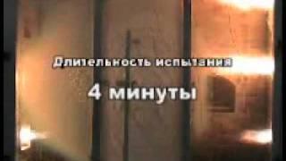 видео Противопожарные окна EI 30