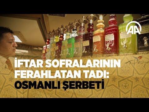 İftar sofralarının ferahlatan tadı: Osmanlı şerbeti