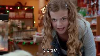 『グランピーキャットの最低で最高のクリスマス』はビデックスJPで配信...