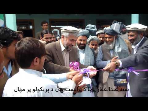 Dr. Abdullah Abdullah campaigning Ningarhar 2014 :