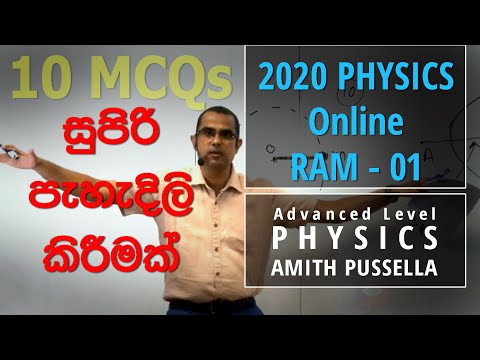 Amith Pussella - Physics - Online  RAM 01