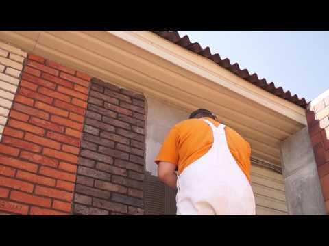 Клей для фасадной плитки