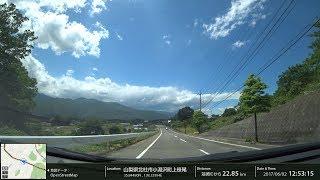 [車載] 韮崎IC~七里岩ライン~道の駅こぶちさわ(GPS情報つき)