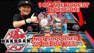 *WAVE 4!?* THE RAREST BAKUGAN BATTLE PLANET TOYS IN EXISTENCE! OPENING EARLY BAKUGAN CARDS & BALLS!