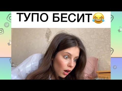 Ника Вайпер, Дива