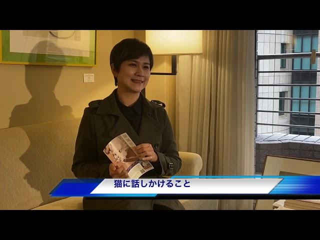 陳 珮怡チンペイイインタビュー