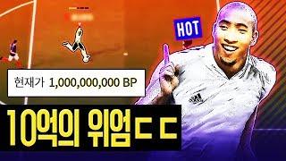 피온4 크라위프 5카 팔고 핫시즌 1대장 영입했는데...