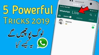 Powerful Whatsapp Tricks 2019|| Must Try