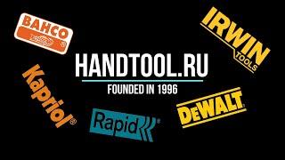 Ручной Инструмент STANLEY, DEWALT, IRWIN, BAHCO и др / О компании РИ за  2 минуты
