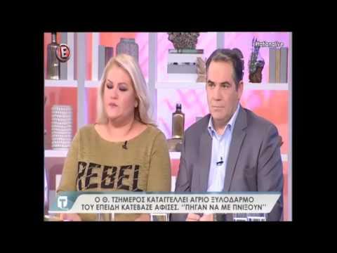 Κανένας δεν τολμάει να μιλήσει για τον διαχρονικό τραμπουκισμό του ΚΚΕ εκτός από τον Θάνο Τζήμερο
