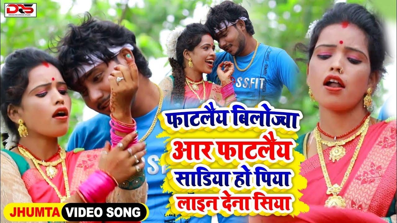 फटाले  साड़ियां पिया लांदेन  देना शिया#/Ram Diwana/khortha jhumar/muskan Choudhary/New jhumar