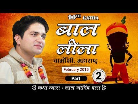 2015 02 03 03 krishna katha iskcon krishna nagar lalgovind das