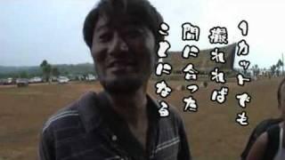 Yap Wild Navigation これが島の祭りだ!ヤップ・ディ ヤップ島 検索動画 24