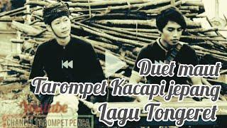 Gambar cover Tongeret  Wanda Pop Sunda cover Tarompet.