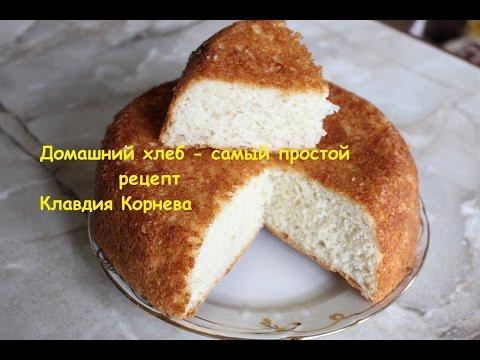 Самые простые домашние рецепты фото
