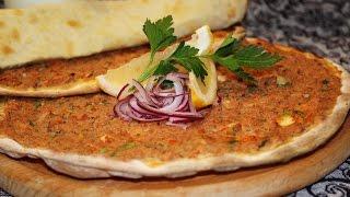 Лахмаджун. Lahmacun. Турецкая кухня. Готовит Никита Сергеевич