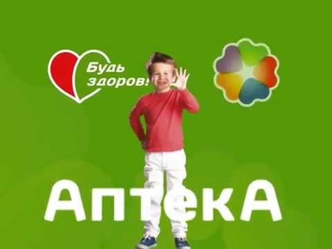 f9b3b002d6d2 Сделали рекламный ролик для сети аптек Ригла и Будь здоров в Сосновом Бору.