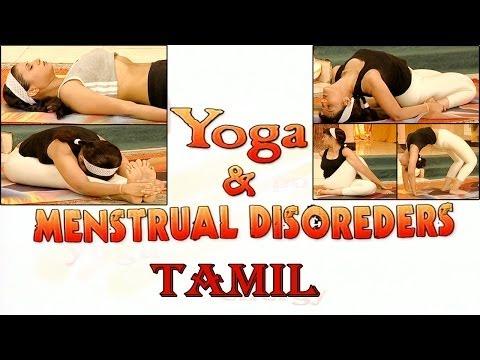 Yoga & Menstrual Disorder- Your Yoga Gym - Tamil