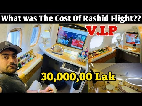 Rashid Khan Expensive Flight Ever EMIRATES $22,000 First CLASS SEAT