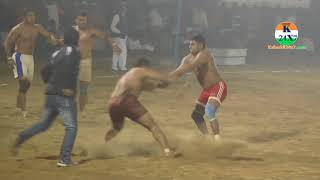 Kharak Vs Singwa Final At Mirchpur Kabaddi Cup