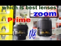 ZOOM LENS VS PRIME LENS WHICH IS BEST FOR YOU?? 2017 (HINDI)