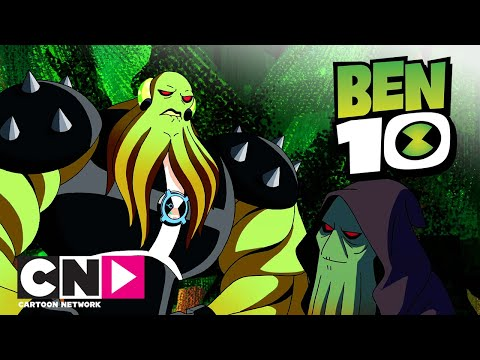 Бен 10 | Омни-трюк, часть 3 | Cartoon Network