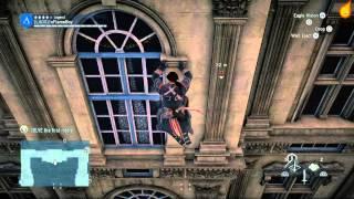 Assassin's Creed Unity: Aries - Nostradamus Enigma