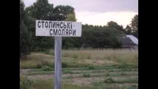 Село моєї бабусі(на обласний онлайн-конкурс