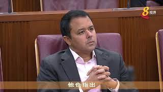 【国会】《新加坡调解公约法案》三读通过